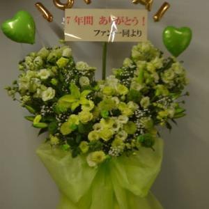 ライブハウス ハート型スタンド花