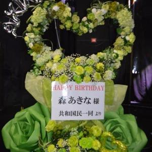 川越市ライブハウス ハート型スタンド花