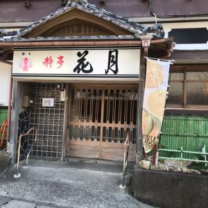 高知旅行に行ってきました(むろと廃校水族館)