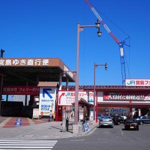 広島旅行 その1