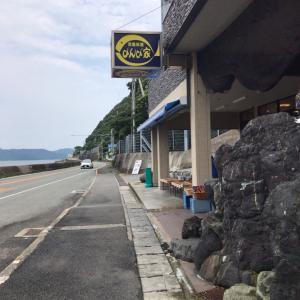 徳島眉山天神社と王子神社