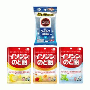 ムンディファーマ★イソジン 夏のおでかけセット★モラタメ