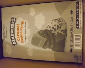 ユニリーバ・ジャパン★ベン&ジェリーズ キャラメルクッキーパーティ×12をお得にお試ししました♪★モラタメ<br /><br /><br /><br /><br /><br />