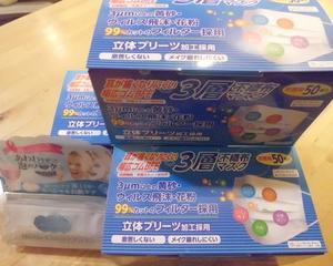 富士★ 不織布3層マスク50枚 レギュラーサイズ×3/あわわ バブルエッセンスパック×1セットをお試し★モラタメ