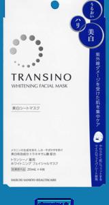 第一三共ヘルスケア★トランシーノ薬用 ホワイトニングフェイシャルマスク 2箱セット★お得にお試し ♪ モラタメ