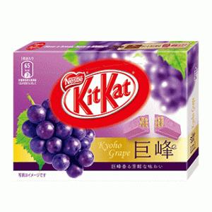 ネスレ日本★キットカット ミニ 巨峰 3枚 ×18箱をお得にお試ししました♪★モラタメ