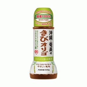 伊藤忠製糖★沖縄・奄美のきびオリゴ 4本セットをお得にお試ししました♪