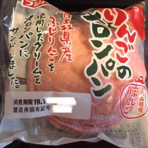りんごのメロンパン