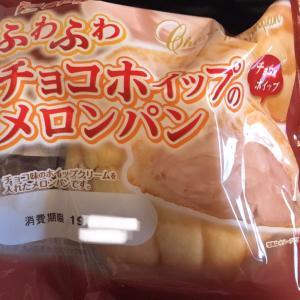 ふわふわチョコホイップのメロンパン