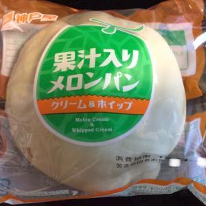 果汁入りメロンパン(クリーム&ホイップ)