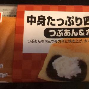 中身たっぷり四角いパン つぶあん&ホイップ