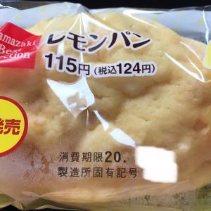 ベストセレクション レモンパン
