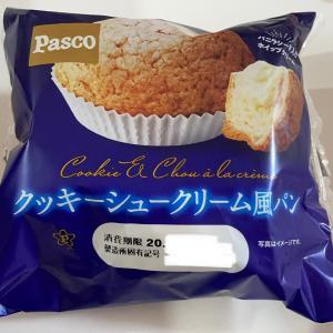 クッキーシュークリーム風パン