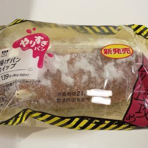 揚げパン ホイップ