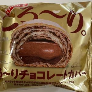 とろ~りチョコレートカバー
