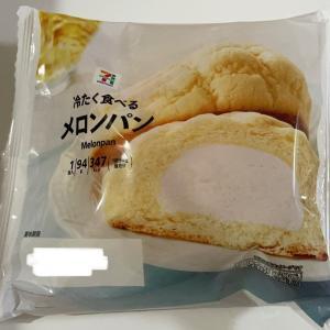 7プレミアム 冷たく食べるメロンパン