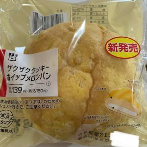 ザクザククッキーホイップメロンパン