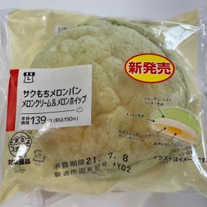 サクもちメロンパン メロンクリーム&メロンホイップ