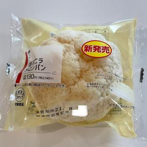 塩バニラメロンパン