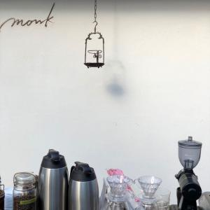 monk 期間限定のCake and Coffee stand