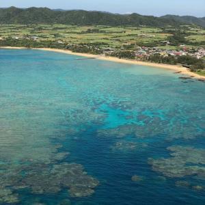 奄美大島の旅