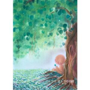 菩提樹の木の下で