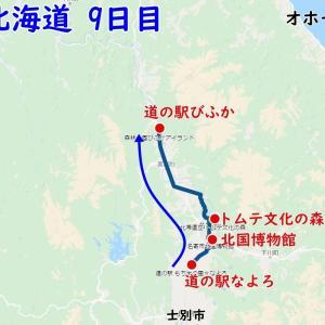 2019北海道09
