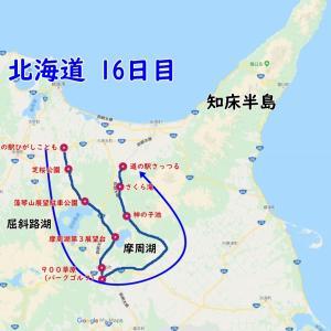 2019北海道16