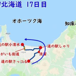 2019北海道17