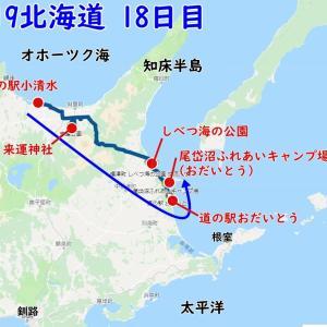 2019北海道18