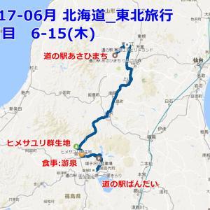 2019北海道21