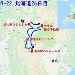 2019北海道26