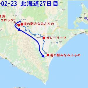 2019北海道27