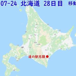 2019北海道28