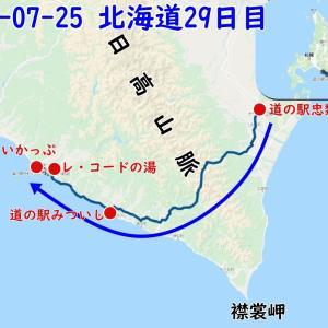 2019北海道29