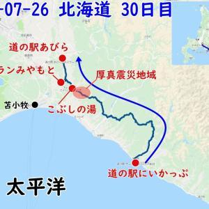 2019北海道30