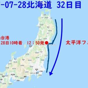 2019北海道32
