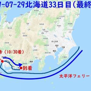 2019北海道33