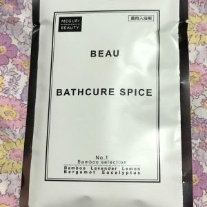 アロマ温泉入浴剤「バスキュアスパイス」