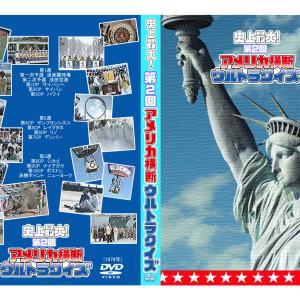 uq_DVDジャケ画像_02nd