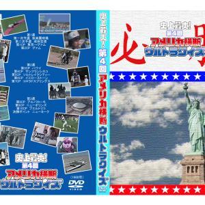 uq_DVDジャケ画像_04th