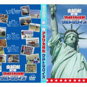 uq_DVDジャケ画像_07th