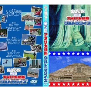 uq_DVDジャケ画像_05th