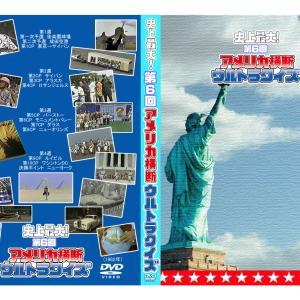 uq_DVDジャケ画像_06th
