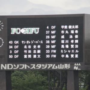 第36節 対岐阜 2-0 柳のゴール、井出の2試合連発で難しい試合を勝ちきる!