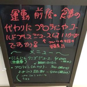 TOY・BOX 喫茶ルームオープン