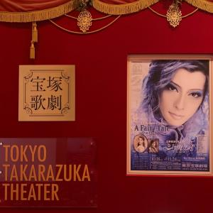 A Fairy Tale -青い薔薇の精-①(11月1日)