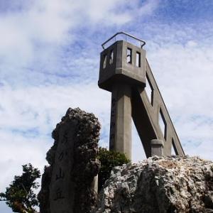 なごみの塔が再開しないのはもしかしてコロナのせい?