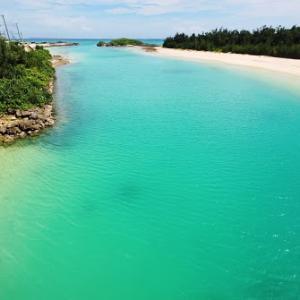 伊良部島と下地島の間にある海だから海峡?