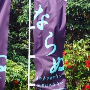 コロナが神風となるのか 竹富島のリゾート開発問題